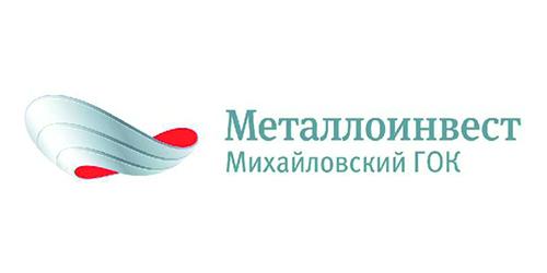 Михайловский ГОК